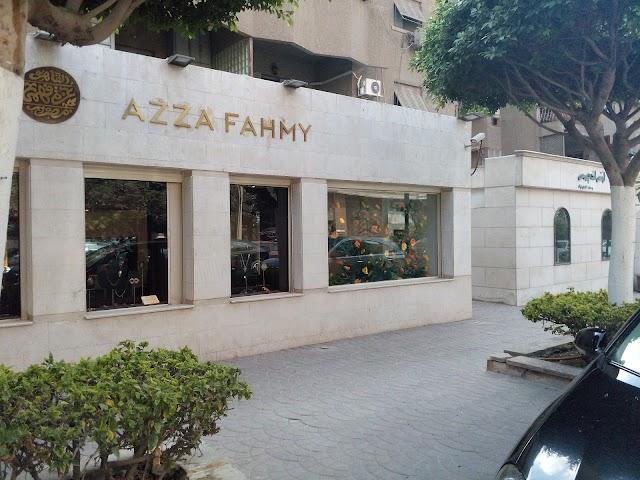 Azza Fahmy