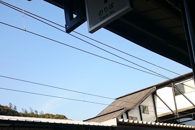 Kitsuki Station Tourist Information Center, Kitsuki, Japan