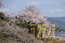 Beppu Rakutenchi, Beppu, Japan