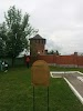 Алексеевская (Погорелая) Башня, улица Зайцева, дом 34 на фото Коломны