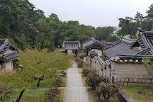 Dosanseowon Confucian School, Andong, South Korea