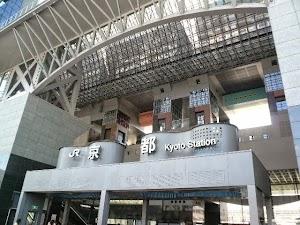 ベーコンラボ 京都駅