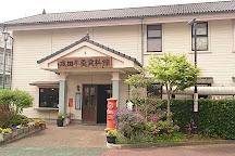 Narita Yokan Museum, Narita, Japan