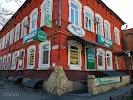 Ламинат-плюс, улица Гоголя на фото Саратова