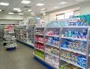 Аптека Здравица