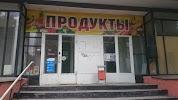 Продукты, Садовая улица, дом 57 на фото Белгорода