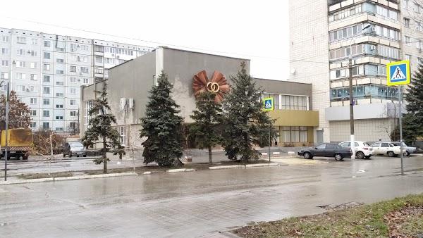 Красноармейский загс донецкой области фото