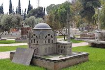 Anadolu Oyuncak Muzesi, Antalya, Turkey