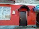 Отдел государственной статистики по г.Рыбинск, проспект Генерала Батова на фото Рыбинска