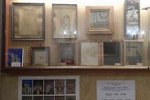 Museo delle Anime del Purgatorio, Rome, Italy