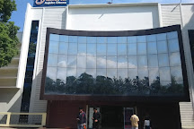 Galleria Anjalee Cinema, Shillong, India