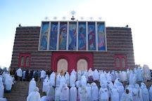 Nda Mariam Othodox Church, Asmara, Eritrea