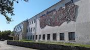Драма Номер Три, Алюминиевая улица на фото Каменска-Уральского