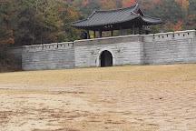 Daegu Duryu Park, Daegu, South Korea