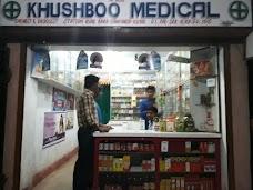 Khushboo Medical jamshedpur