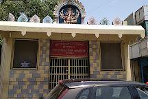 Panchamukhi Ganesha Temple, Bengaluru, India