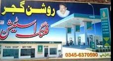 Roshan Gujjar Filling station