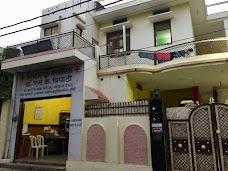 Shivam Clinic – Dr. S.K. Tripathi jhansi