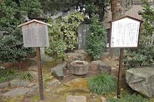 Fuji Shrine, Nagoya, Japan