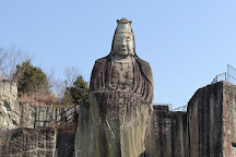 Oya Stone Museum, Utsunomiya, Japan