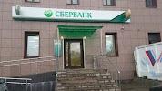 Сбербанк на фото Орехово-Зуево