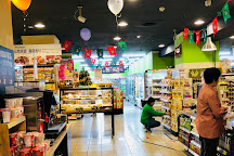 Wellcome Supermarket - Zhongxiao, Taipei, Taiwan
