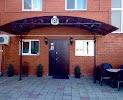 Гостевой дом mr.Georgy, улица Дзержинского на фото Краснодара