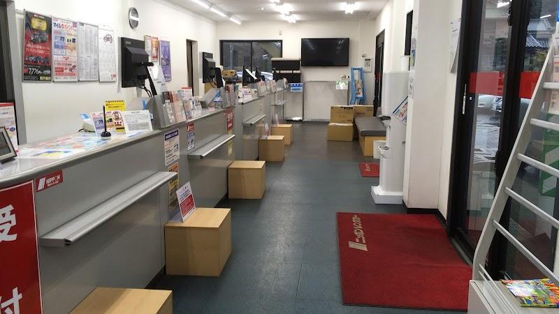 ニッポンレンタカー 福岡空港第1 営業所
