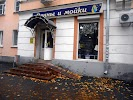 Ванны и мойки, проспект Чайковского на фото Твери