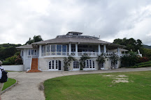 White Witch Golf Course, Rose Hall, Jamaica