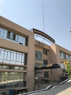 National Highway & Motorway Police Office