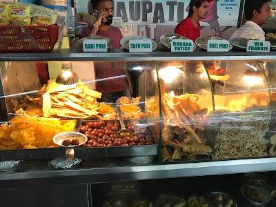 Food Mall