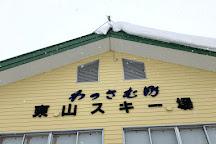 Wassamu Higashiyama Ski Area, Wassamu-cho, Japan
