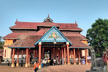 Chengannur Mahadeva Temple, Chengannur, India