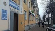 Нотариус, улица Горького на фото Твери
