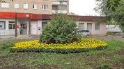 Почта России, Ленинградская улица, дом 6 на фото Магнитогорска
