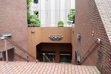 Ricoh Imaging Square Shinjuku, Nishishinjuku, Japan
