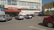 Магнит-Косметик, Карагандинская улица на фото Оренбурга