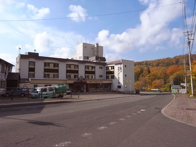 Niseko Grand Hotel Hokkaido