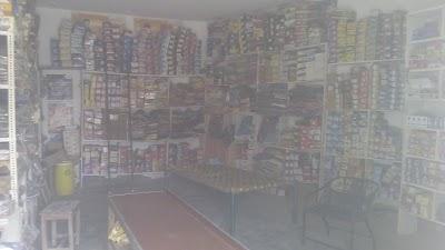 Deep Sagar Readymade Centre