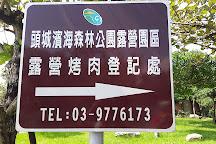 Toucheng Seaside Forest Park, Toucheng, Taiwan