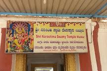 Sri Ugra Narasimha Temple, Madduru, India