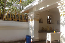 Sri Maha Boodhi Temple, Anuradhapura, Sri Lanka
