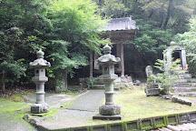 Reigando, Kumamoto, Japan