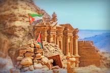 Petra Museum, Petra - Wadi Musa, Jordan