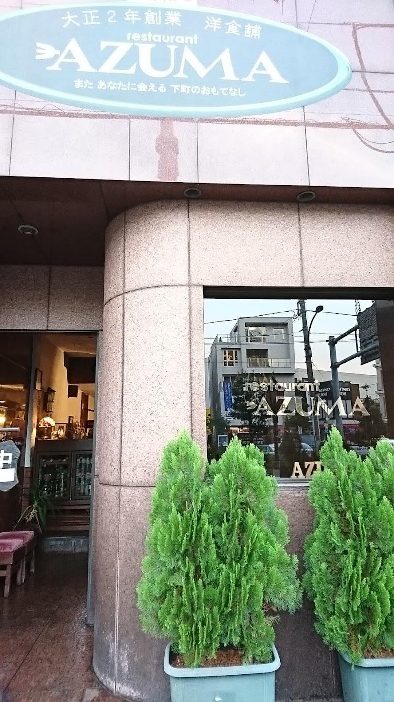 レストラン吾妻