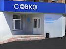 Совко, улица Розы Люксембург на фото Томска