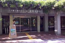 Jindai Botanical Garden Plant Diversity Center, Chofu, Japan