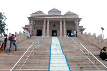 Manuabhan Tekri, Bhopal, India