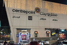 Al Noor Mall, Medina, Saudi Arabia
